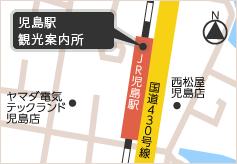 児島駅観光案内所地図