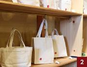 倉敷帆布のバッグ