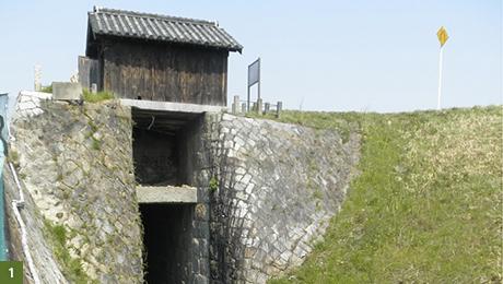 江戸時代の初めに造られた、日本最古の閤門式水門