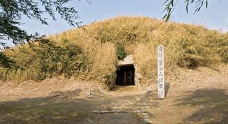 箭田大塚古墳イメージ クリックで詳細ページへ