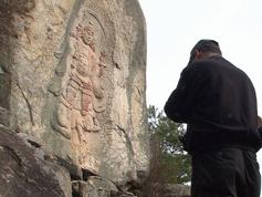 石槌山の毘沙門天立像