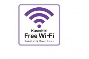 Wi-Fiが無料で使えます!