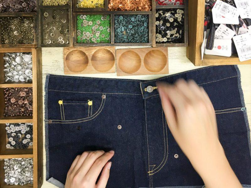 「倉敷みらい旅」ジーンズの聖地 児島でジーンズ作り体験&5,000円分のお買物券付きプラン♪(朝食付き)