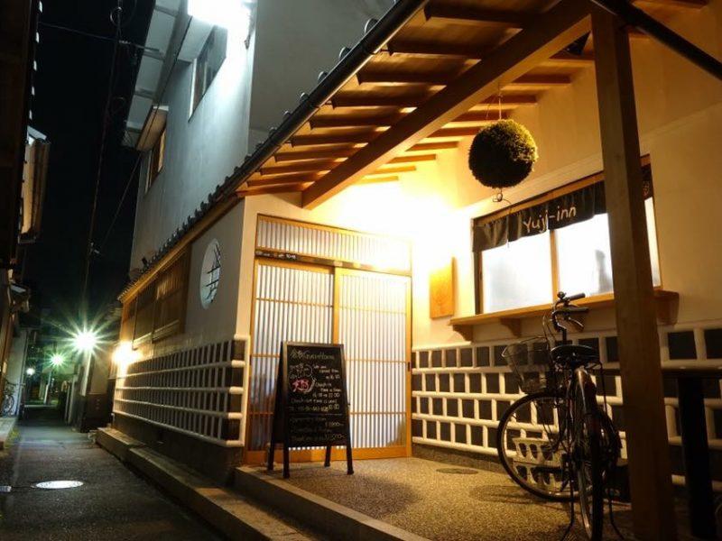 かくれ宿Yuji-inn