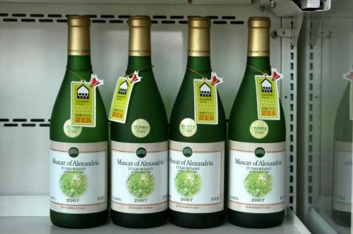 船穂産マスカット100%のふなおワイン