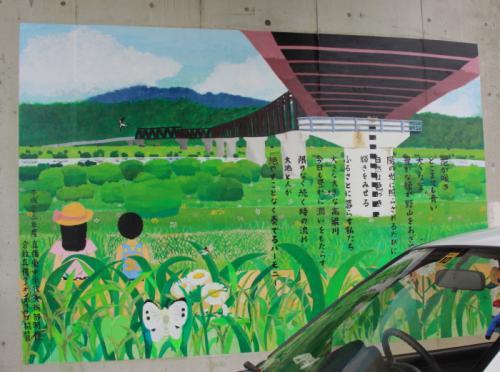 井原線橋脚壁画