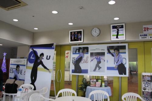 岡山フィギュアスケート選手権大会