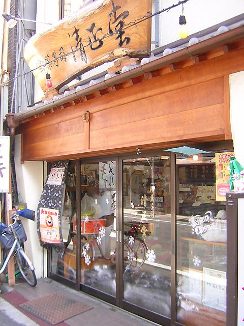 あんこ in KURASHIKI (水島編)