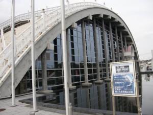 架橋記念館が歴史を終えてリニューアル
