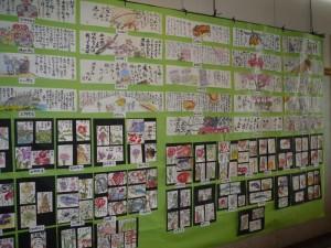 良寛荘の絵手紙展と円通寺のサツキ!