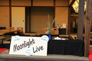 Moonlight Live in 倉敷物語館 & 中秋の名月