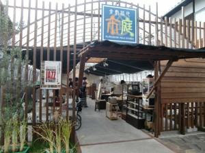 「ロジカフェ クラシキ」が開催されました。