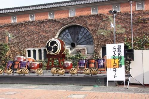 倉敷天領太鼓 in  2013