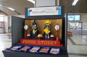 JR児島駅雛まつり