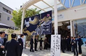 「児島ブルー・インターナショナル・アートフェスティバル」 始まる