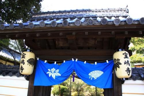観音さま春の大祭 「花の4日」 宝島寺
