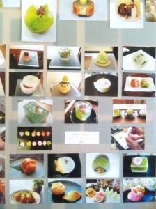 遊美工房で和菓子と陶芸のコラボ展