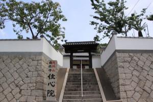 花しょうぶの寺 住心院