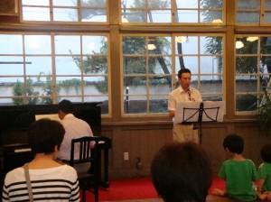 倉敷館コンサート