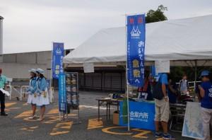 「第3回倉敷国際トライアスロン大会」の開催