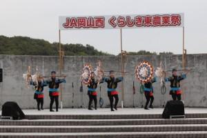 くらしき東農業祭 & 星野楽天 キャンプイン in 2013