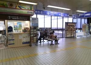 新倉敷駅で絵馬を書きませんか
