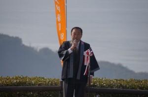 瀬戸内海国立公園指定80周年記念式典の開催について