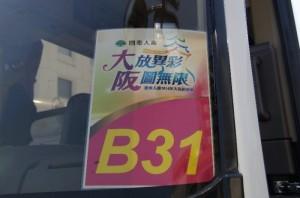 台湾から倉敷美観地区の旅に2,200人