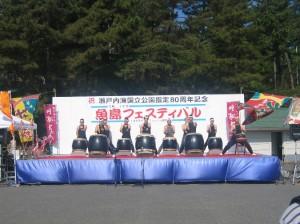 港町・下津井 魚島フェスティバル