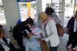 瀬戸内海国立公園指定80週年 瀬戸内海島巡りツアー