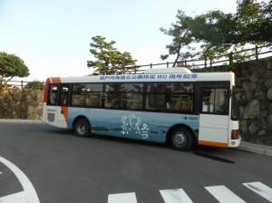 「鷲羽山展望台シャトルバス」運行中です