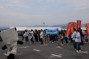 瀬戸内海国立公園指定80周年記念  2014 せんい児島瀬戸大橋まつり