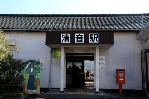 コスプレイベント 1000人の金田一耕助  in  2014 & 事前散策