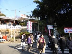 新年、由加山を訪ねて。