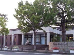 ①玉島図書館