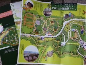 ①愛宕山公園マップ(パンフレット)