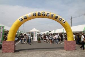 早島・倉敷花ござまつり in 2016