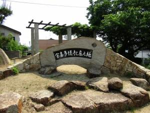 祝日本遺産認定 倉敷の伝統産業