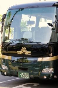瑞風バス(乗客専用バス)・「トワイライトエクスプレス瑞風」~おいでんせい倉敷へ~2017