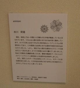 IMG_1442