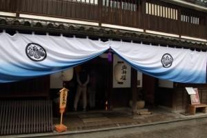 阿智神社 秋季例大祭 in   2017