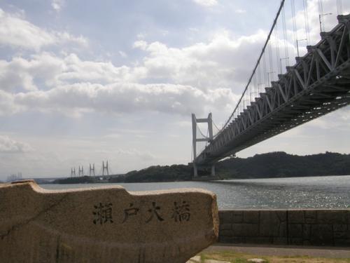 瀬戸大橋北端の橋脚から・・・