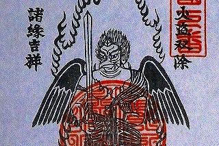 玉島・円通寺火伏せ神秋葉宮の祭礼