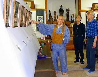 毎来寺住職「岩垣正道師の良寛さん版画展」が開催中です。