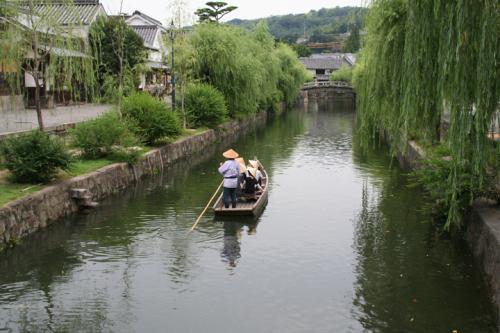 川舟流し体験