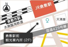 倉敷駅前観光案内所地図