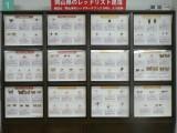 倉敷昆虫館の写真03