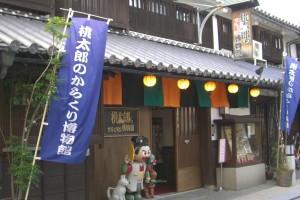 桃太郎のからくり博物館イメージ クリックで詳細ページへ