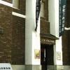 倉敷刀剣美術館