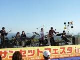 サンセットフェスタinこじま~鷲羽山からの夕陽と音のコンチェルト〜の写真3